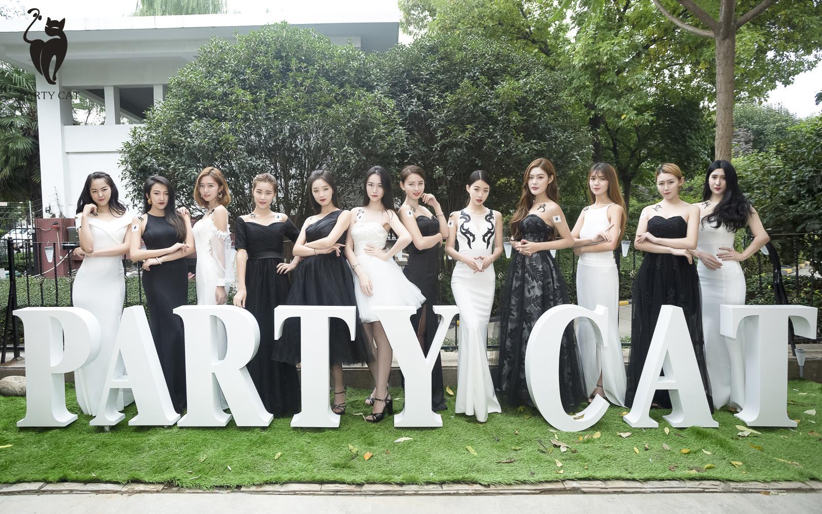 [PartyCat轰趴猫] Vol.001 楠_哥 写真